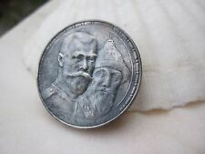 Antique 1913 Silver Brooch Coin Rouble Russian Tsar Nicholas II Russia Romanov