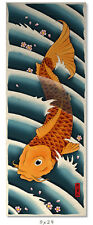 Asian Art Print Koi Fish Wall Poster