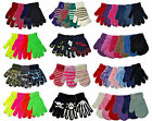 Children's Magic Gloves & Mittens Boys Girls Various Colours Unisex Winter New