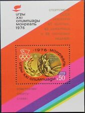 RUSSIA SOWJETUNION 1976 Block 115 S/S 4472 Olympia Olympics Montreal Sport MNH