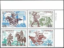 Ukraine 2002 Cavalry/Archery/Archers/Army/Soldiers/Military/Horses 4v blk n44105