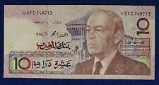 Marocco Morocco 10 Dirhams 1987/AH407 (ca. 1991) Signature 11 #B851
