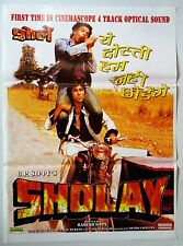 INDIAN VINTAGE OLD BOLLYWOOD MOVIE POSTER-SHOLAY /AMITABH BACHCHAN DHARMENDRA