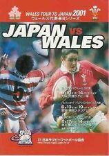 Japón / Gales 10 & 17 Jun 2001 Rugby programa con los dos ensayos