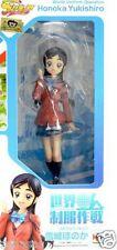 New Megahouse World Uniform Operation Futari wa Pretty Cure Honoka Yukishiro