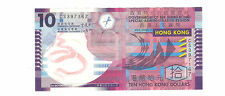 HSBC 2007  HKD10 Banknote polimer   ! very nice