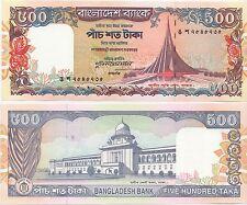 Bangladesch / BANGLADESH - 500 Taka Pick 34 - UNC mit 2 Stapellöchern