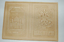 Cover genuine leather case for passport - the Cathedral of Christ the Savior