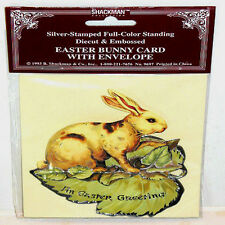 3D EASTER BUNNY CARD Stand Display MINT/FACTORY SEALED HTF B. Shackman