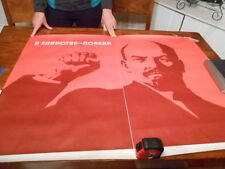 Authentic very large two sheet Lenin poster. Circa 1976. Russian / Soviet