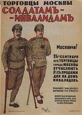 Russian World War 1 Poster Wounded Soldiers Amputees 11x8 Inch Reprint