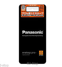 New! 8 Panasonic Eneloop Pro Rechargeab​le Batteries AA High End Model 2500 mAh