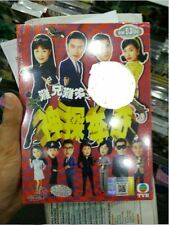 DVD Old Time Buddy - To Catch a Thief 難兄難弟之神探李奇 TVB GOOD Eng Subs + Free Ship