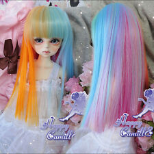 Hot Sale Dreamlike Watercolor Long Girl Wig For 1/3 1/4 BJD SD DOD LUTS DOLLFIE