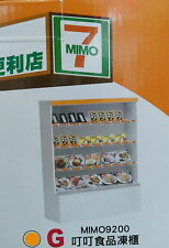 Miniatures 7 Mimo Convenience Store Food Cabinet Set G, 1pc  , #17