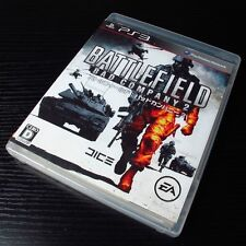 Battlefield: Bad Company 2 PS3 PlayStation 3 JAPAN Import with Manual Book #0103