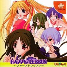 USED HAPPY LESSON First Lesson SEGA DREAMCAST JAPAN JAPANESE IMPORT