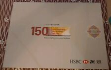 HONG KONG 2015 HSBC 150th New Commemorative HK$150 Uncirculated With Folder