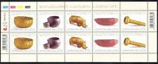 South Africa 2009 Art/Craft/Carving/Gold/Rhinoceros/Culture/Heritage sht n39205