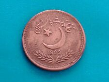 Pakistan 1989 50 Paisa Good grade coin KM# 54