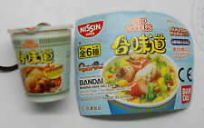 Bandai NISSIN series Mobile Chain - CUP NOODLES Spicy Seafood Flavour