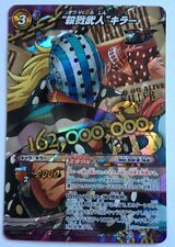 One Piece Miracle Battle Carddass OP11-81 MR Killer Kid Pirates