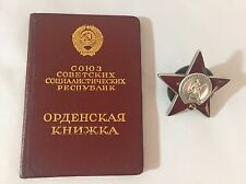USSR / Russian Order Medal of the Red Star / Red Banner & Issued Book