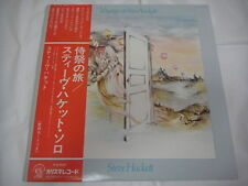 STEVE HACKETT-Voyage Of The Acolyte JAPAN 1st.Press w/OBI Genesis Peter Gabriel