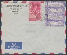 1959 Syrien Syria Cover Damaskus to Germany, Mother's Day [ca757]