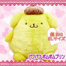 New Sanrio Japan PomPomPurin Purin Jumbo Huge Large Plush Pillow
