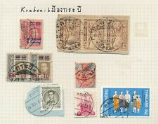 THAILAND SIAM KRABEE POSTMARKS 10 stamps