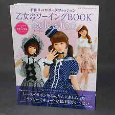 Book of Girls Sewing Selection Gothic Lolita Fashion Japan NEW