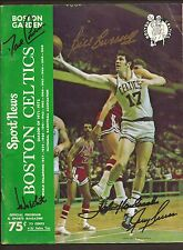 3-12-72  KNICKS VS CELTICS GAME PROGRAM - RUSSELL JERSEY RETIREMENT - 5 AUTO'S