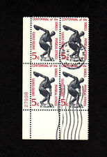 SCOTT # 1262 Physical Fitness Issue U.S. Stamps Used - NH Plate Block of 4