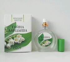 Russian classic EDT for women Mystery of lily of the valley 40 ml.