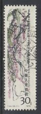 CHINA 1980 - PITTORI CINESI - QI ABISHI - F. 30  - USATO