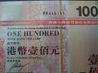 HONG KONG 2008 HSBC 100 DOLLARS, FANCY REPEATER NUMBER PR 444111, ULTRA GEM UNC