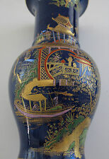 CARLTON WARE  VASE SUPERB TEMPLE PATTERN BLUE AND GOLD 1927