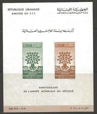 LEBANON SGMS648a 1960 WORLD REFUGEE YEAR MNH