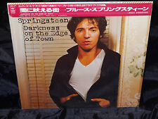 Bruce Springsteen Darkness On The Edge Of Town SEALED JAPAN 1978 1ST PRESS LP