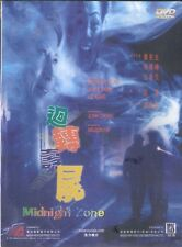 Midnight Zone DVD Anthony Wong Jerry Lam Liz Kong Horror NEW R0 Eng Sub
