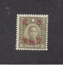 CHINA - SCOTT 538 (c20); (e20); (i20); (j20);  - MH/MNH - 1943 LOCAL SURCHARGES