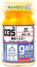 GAIA COLOR 035 Primary Color Yellow GUNDAM MODEL KIT LACQUER PAINT 15ml NEW