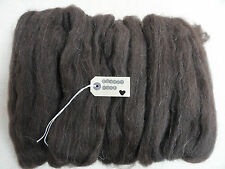 200g-needle felting wool/felting wool tops/roving/spining/weaving- (black welsh)