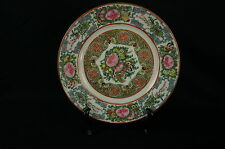 "Great old Chinese Famille Rose plate, part of collection 7"" [Y8-W7-A8-E8]"