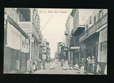 Egypt SUEZ Rue Homar street scene c1900/10s? PPC Antippa & Co