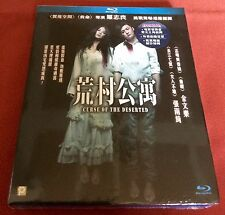Curse of the Deserted NEW Blu Ray Region All English Subtitles China Shawn Yue