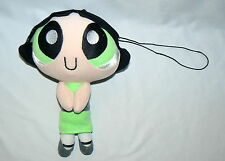 "POWER PUFF  GIRLS"" BUTTERCUP"" 9 INCH PLUSH"