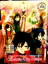 Mekakucity Actors ~ Kagerou Project (Chapter 1 - 12 End) ~ DVD ~ Eng Sub ~ Anime