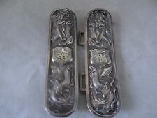 Very Fine Quality Antique Chinese Export Silver Dragon Belt Buckle by Kwan Wo